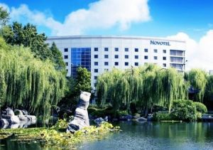 Novotel Rockford Darling Harbour - Accommodation Airlie Beach