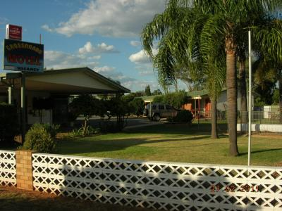 Cross Roads Motel - Accommodation Airlie Beach
