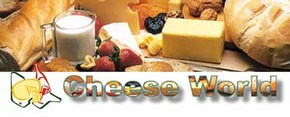 Allansford Cheese World - Accommodation Airlie Beach