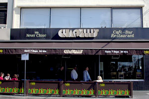 Chapelli's - Accommodation Airlie Beach